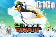لعبة البطريق المجنون والمنجنيق