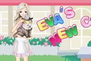 لعبة تلبيس ومكياج ايفا والقطط