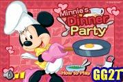 لعبة ميكي ماوس في المطبخ