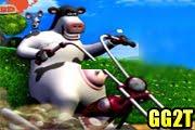 لعبة البقرة السعيدة