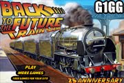 لعبة قطار البضائع القديم
