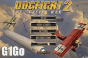 لعبة حرب الطائرات 2