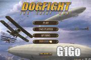 لعبة الطائرات الحربية اون لاين