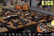 لعبة البحث عن الاسلحة