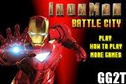لعبة الرجل الحديدى iron man