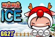 لعبة حرب كرات الثلج
