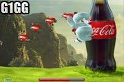 لعبة الكوكاكولا