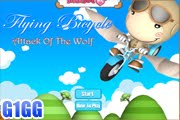 لعبة الدراجة الطائرة