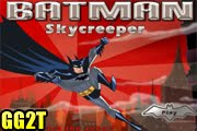 لعبة باتمان مغامرات