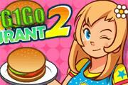 لعبة مطعم البرجر 2