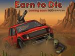لعبة السيارة قاتلة الزومبي