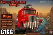 لعبة عربة الزومبي