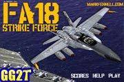 لعبة حرب طائرات حربية