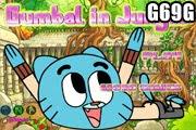 لعبة غامبول في الغابة