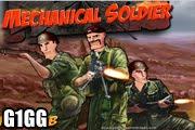 لعبة الجندي الشرس