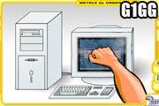 لعبة تكسير الكمبيوتر