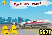 لعبة جراج الطيارات