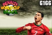 لعبة ضربات جزاء كاس العالم البرازيل 2014