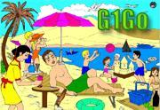 لعبة تلوين شاطئ المصيف