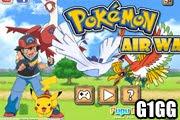 لعبة البوكيمون الحرب الجوية
