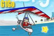 لعبة طيران للاطفال