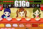 لعبة الاكلات الصينية