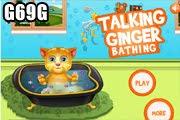لعبة القطة جينجر المتكلم