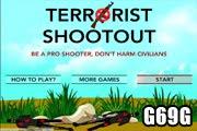 لعبة حرب الارهاب
