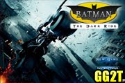 لعبة باتمان دراجات نارية