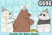 لعبة الدببة الثلاثة